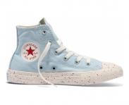 Converse sapatilha all star chuck taylor hi jr