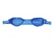 adidas Óculos de Natação Persistar Fit Jr